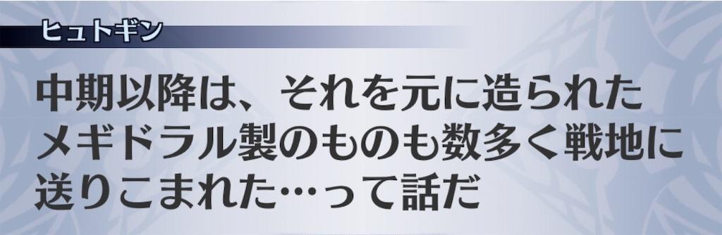 f:id:seisyuu:20190515174503j:plain