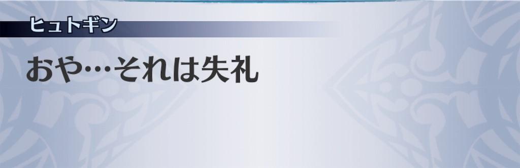 f:id:seisyuu:20190515174602j:plain