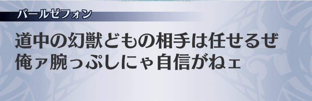 f:id:seisyuu:20190515174824j:plain