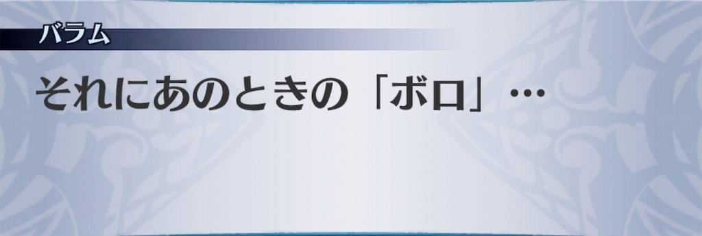 f:id:seisyuu:20190515174937j:plain