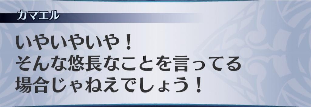 f:id:seisyuu:20190515175255j:plain
