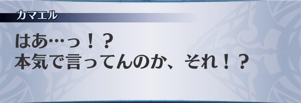 f:id:seisyuu:20190515175541j:plain