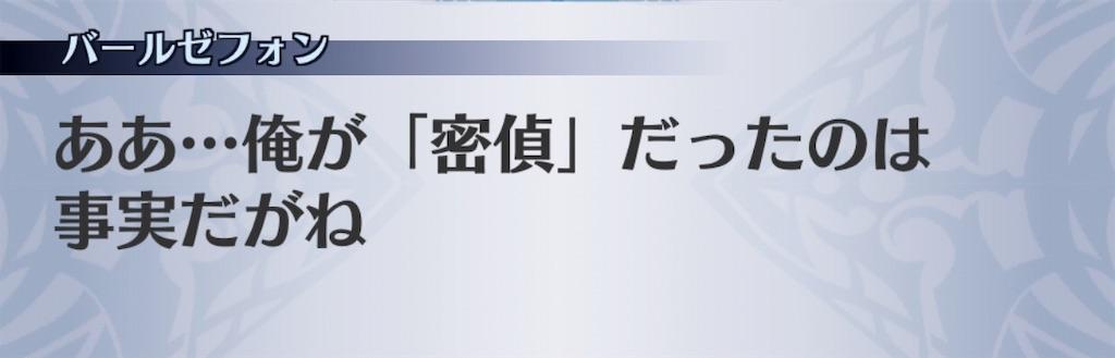 f:id:seisyuu:20190515180829j:plain