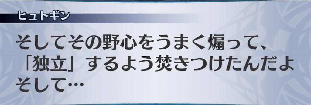 f:id:seisyuu:20190515180915j:plain