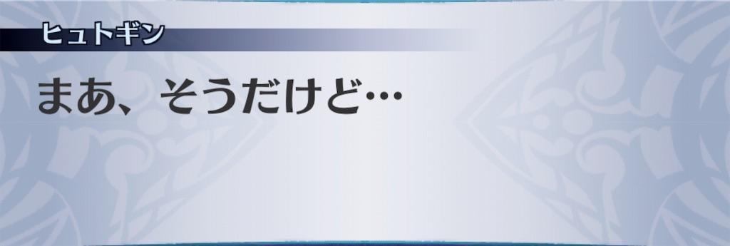 f:id:seisyuu:20190515181024j:plain