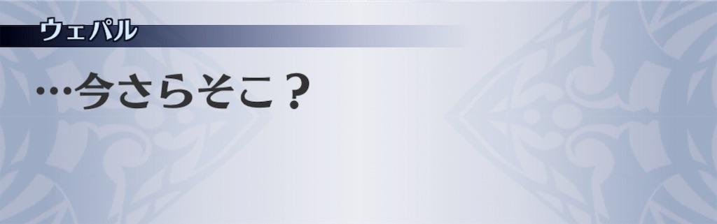 f:id:seisyuu:20190515181125j:plain