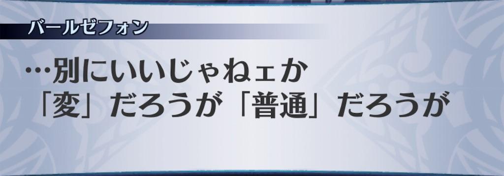 f:id:seisyuu:20190515181245j:plain