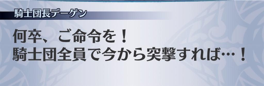 f:id:seisyuu:20190515215003j:plain