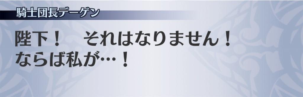 f:id:seisyuu:20190515215112j:plain