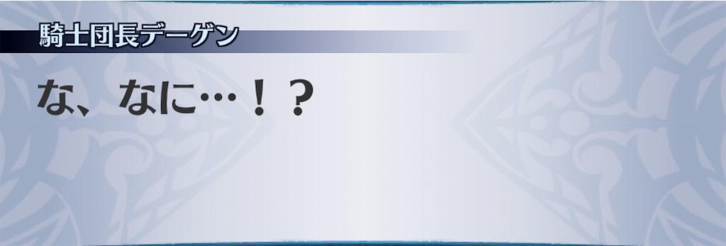 f:id:seisyuu:20190515215346j:plain