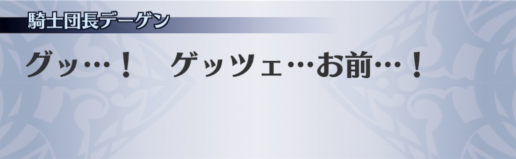 f:id:seisyuu:20190515215407j:plain