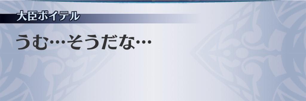 f:id:seisyuu:20190515215526j:plain