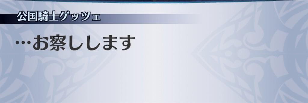 f:id:seisyuu:20190515215736j:plain