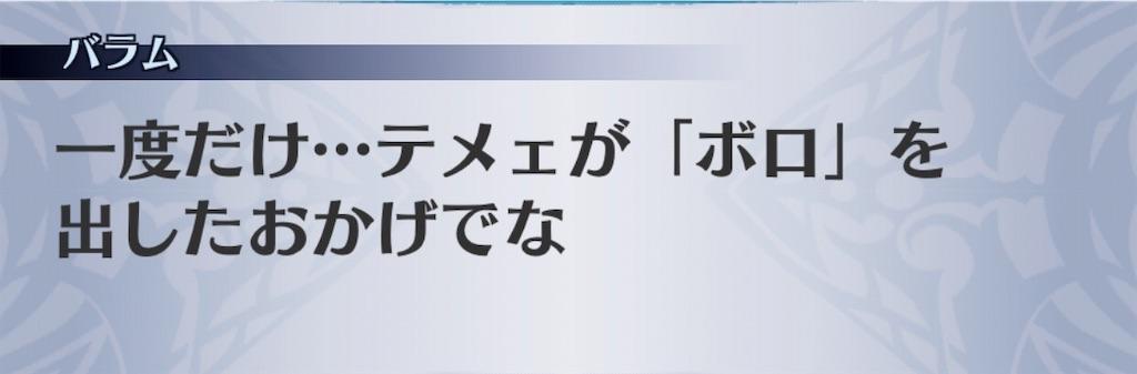 f:id:seisyuu:20190515220142j:plain