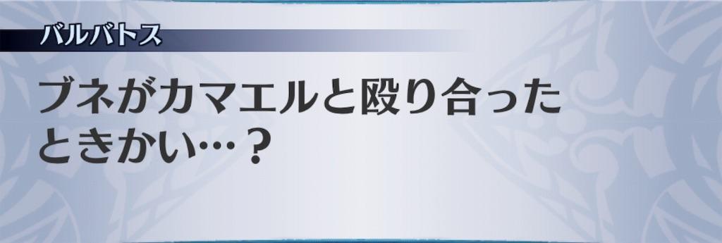 f:id:seisyuu:20190515220307j:plain