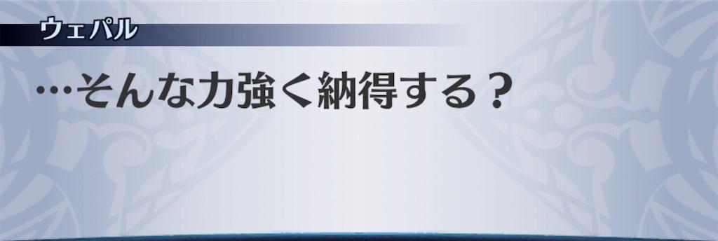 f:id:seisyuu:20190515220657j:plain