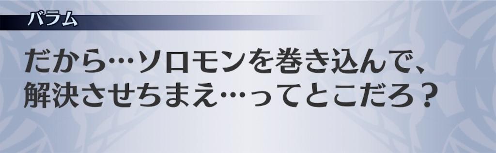 f:id:seisyuu:20190515221339j:plain