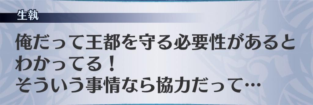 f:id:seisyuu:20190515221511j:plain
