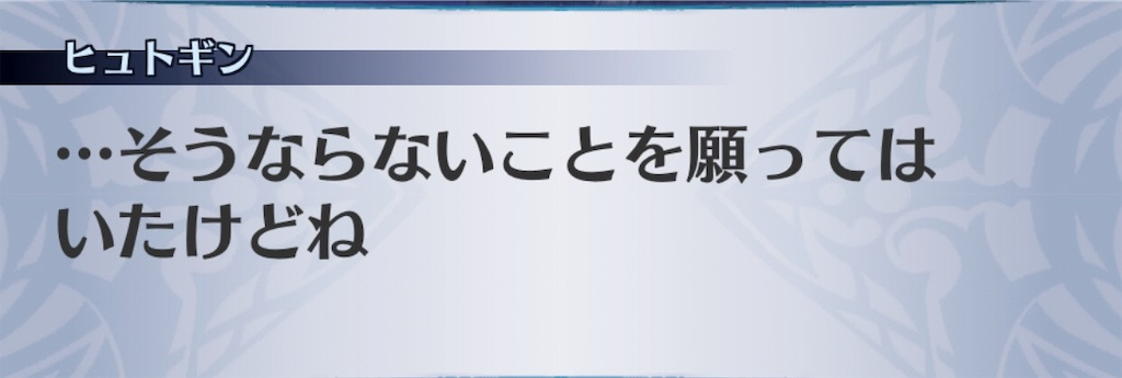 f:id:seisyuu:20190515221611j:plain