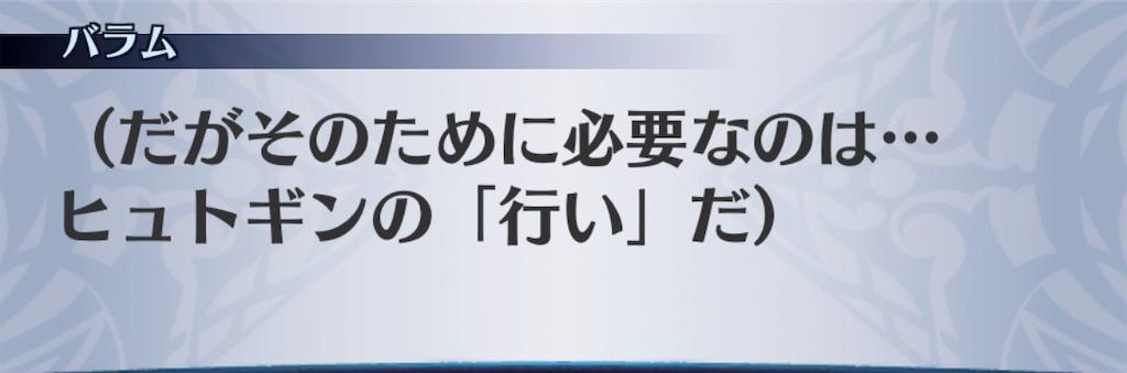 f:id:seisyuu:20190515221753j:plain