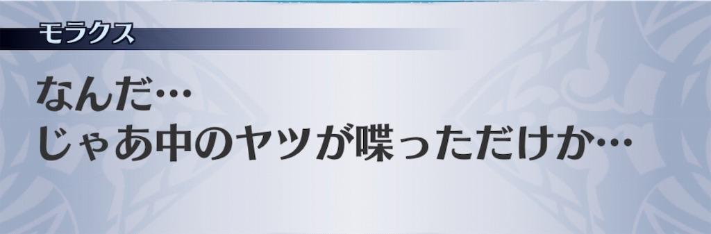 f:id:seisyuu:20190516093727j:plain