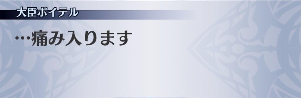 f:id:seisyuu:20190516094057j:plain