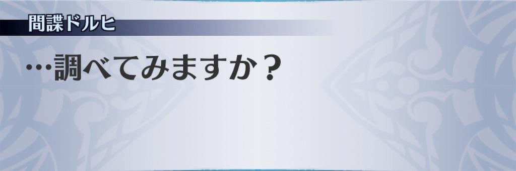 f:id:seisyuu:20190516094237j:plain