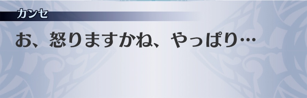 f:id:seisyuu:20190516094507j:plain