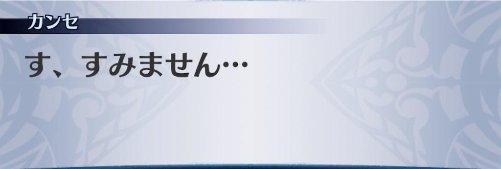 f:id:seisyuu:20190516094603j:plain