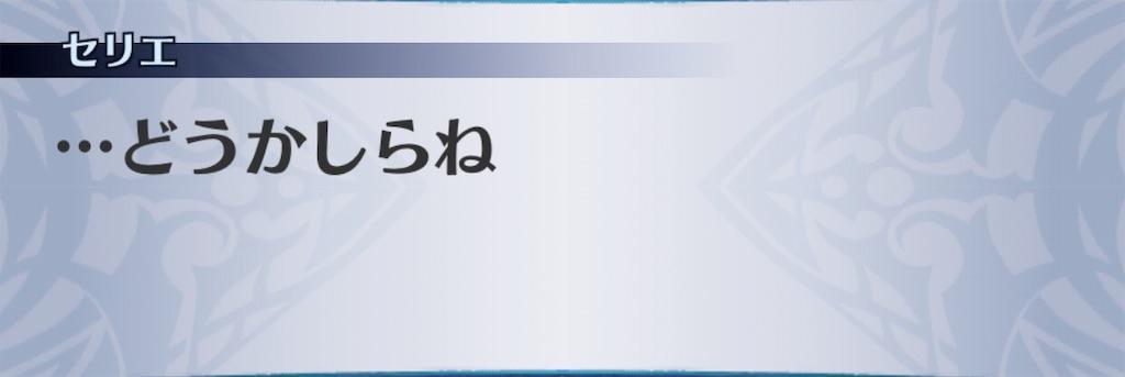 f:id:seisyuu:20190516094644j:plain