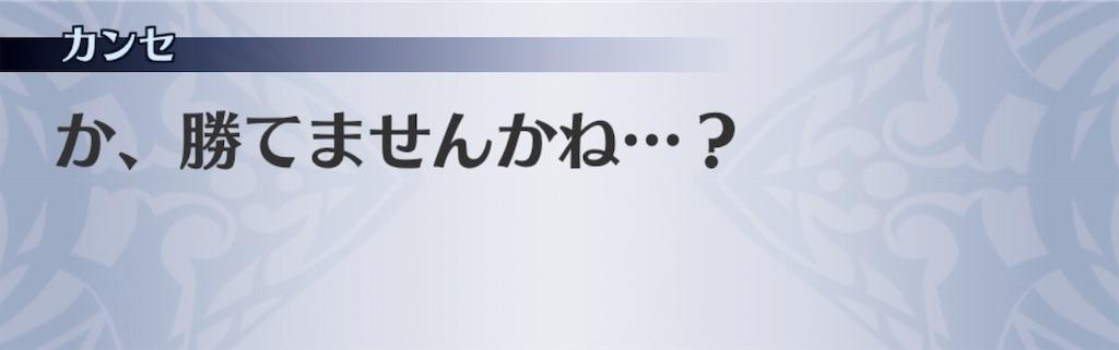 f:id:seisyuu:20190516094649j:plain