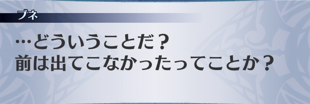 f:id:seisyuu:20190516094905j:plain
