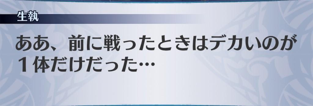 f:id:seisyuu:20190516094908j:plain