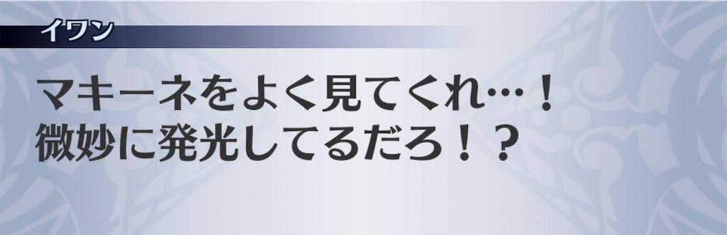 f:id:seisyuu:20190516132112j:plain