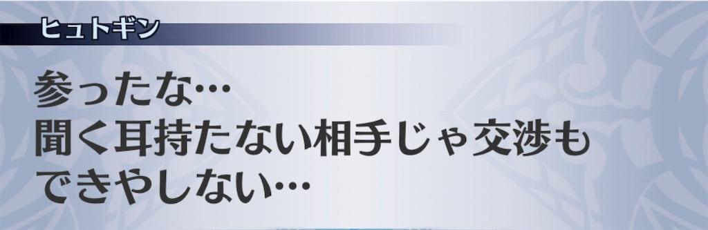 f:id:seisyuu:20190516132414j:plain