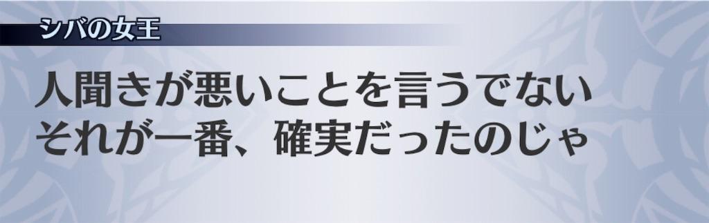 f:id:seisyuu:20190516133039j:plain