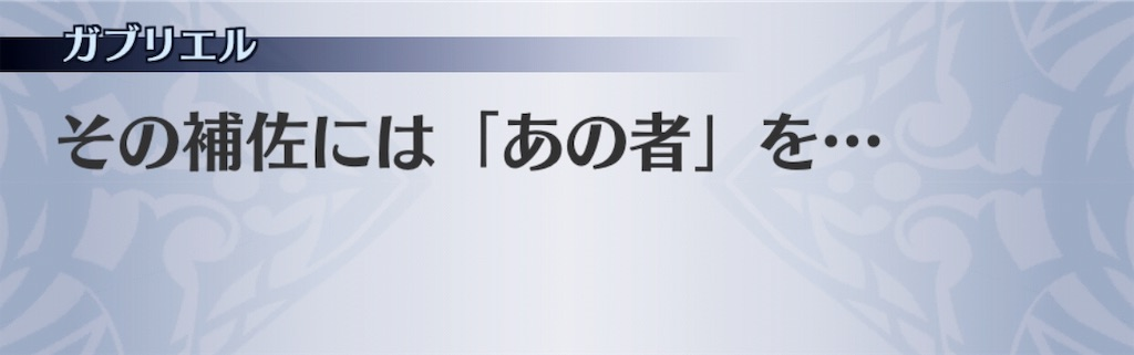 f:id:seisyuu:20190516133218j:plain