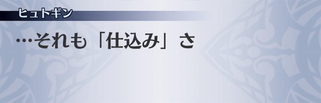 f:id:seisyuu:20190516133308j:plain
