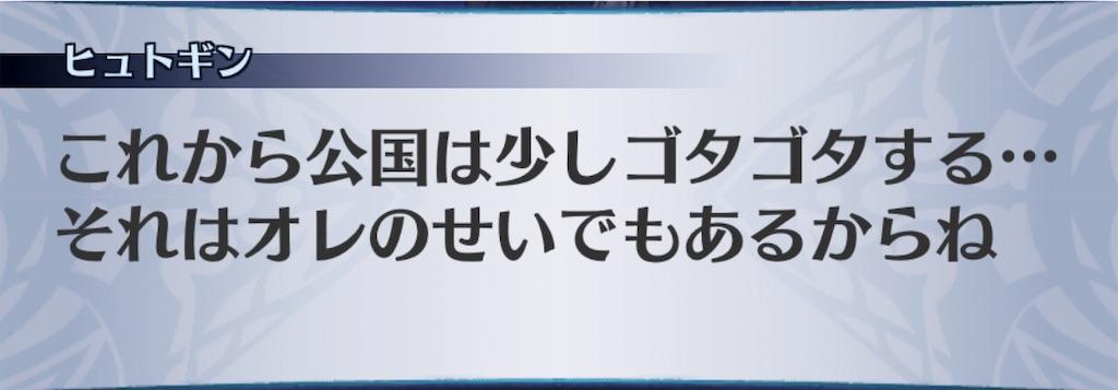 f:id:seisyuu:20190516133311j:plain