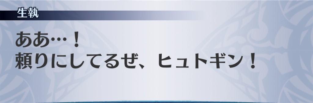 f:id:seisyuu:20190516133412j:plain