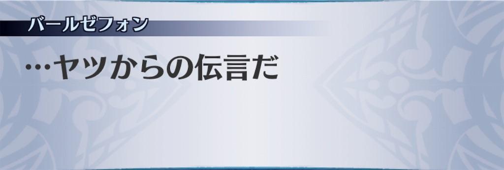 f:id:seisyuu:20190516133640j:plain