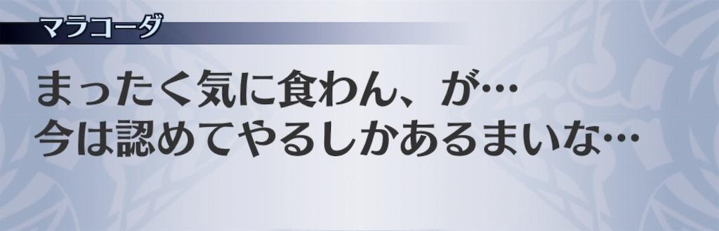 f:id:seisyuu:20190516134022j:plain
