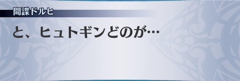 f:id:seisyuu:20190516134220j:plain