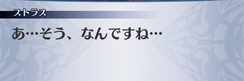 f:id:seisyuu:20190516134307j:plain