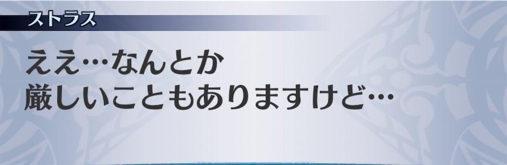 f:id:seisyuu:20190516134522j:plain