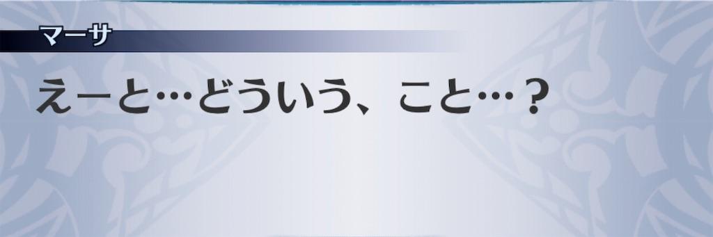 f:id:seisyuu:20190516134731j:plain