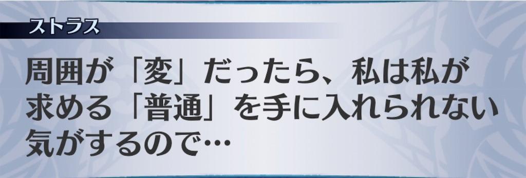 f:id:seisyuu:20190516134738j:plain