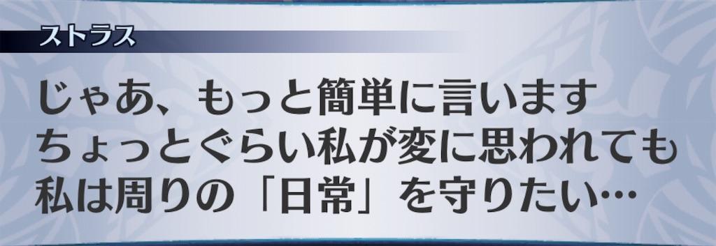 f:id:seisyuu:20190516134819j:plain