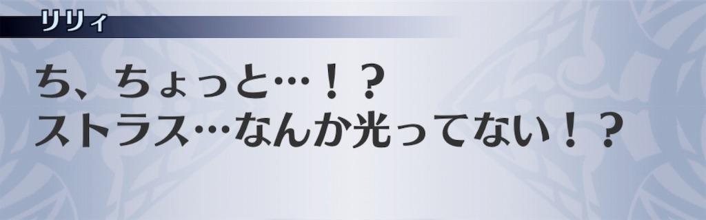 f:id:seisyuu:20190516134922j:plain