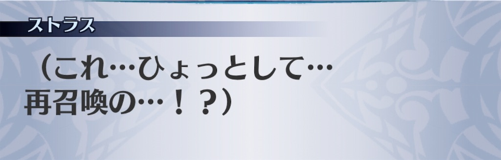 f:id:seisyuu:20190516134952j:plain
